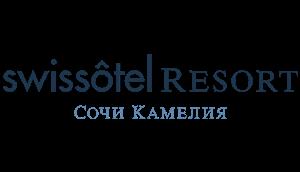 Логотип Swissôtel Resort Сочи Камелия 5*