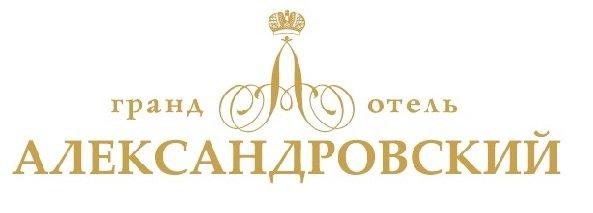 Логотип Гранд отель Александровский 4*